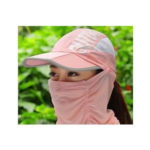 3WAYサンキャップ フェイスカバー付き帽子 日よけ帽子 マスク付き帽子 ランニング用 帽子 ゴルフ レディース UVカット 日除け 日焼け防止 紫外線カット|factshop|20