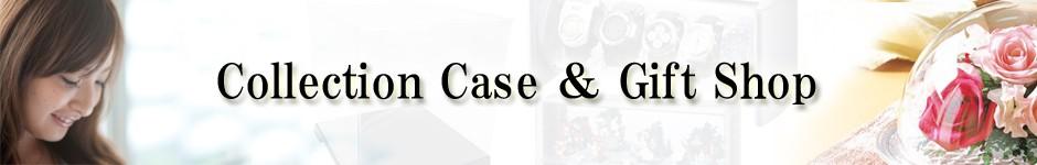 人形ケースやギフト商品の販売 フェアリーランド