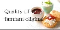 Quality of famfam original