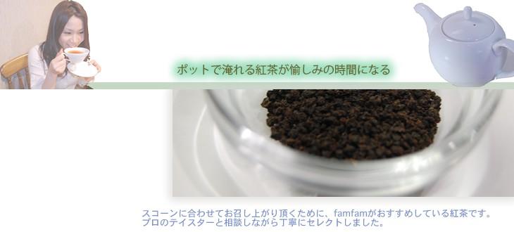 Teatopイメージ