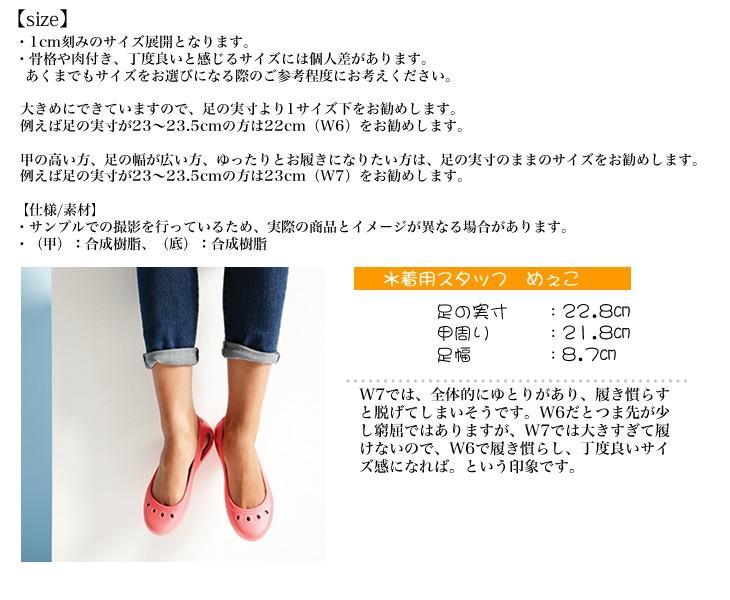 crocs【クロックス】 Hover Lace Up/フーバーレースアップ