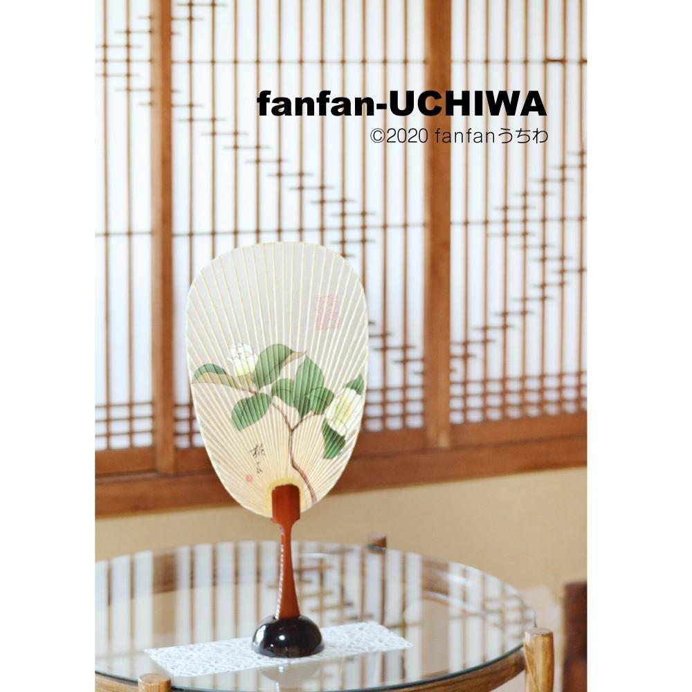 水うちわ,岐阜うちわ,団扇,伝統工芸品,fanfanうちわ