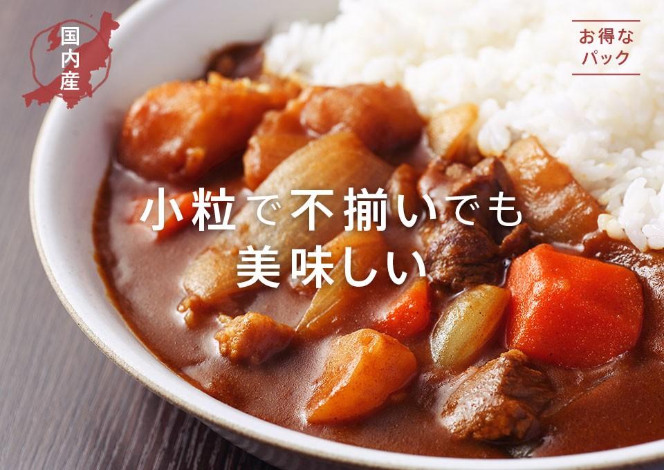 新潟産こしひかりHIBARI