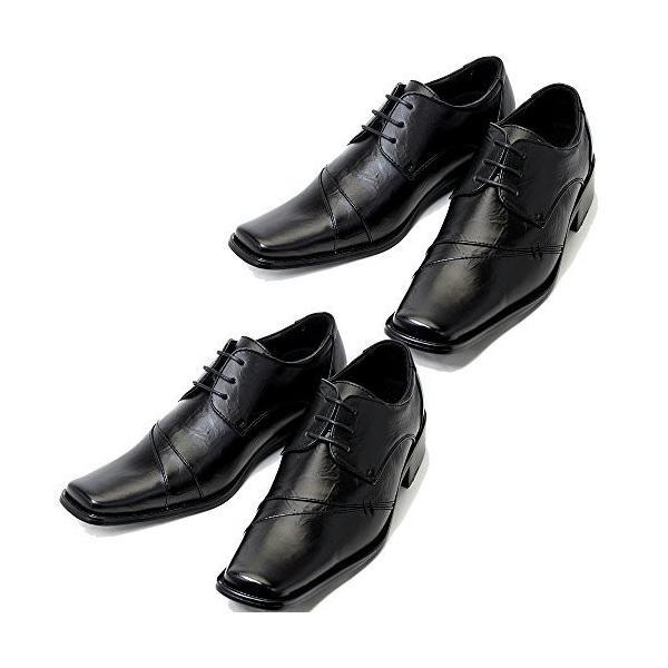ビジネスシューズ 2足セット 革靴 メンズ ビジネス ストレートチップ シューズ 紳士靴 PU 選べる luminio ルミニーオ 041|fashion-labo|22