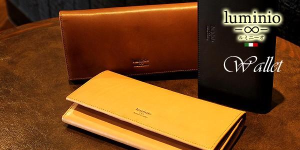 ルミニーオ メンズ財布