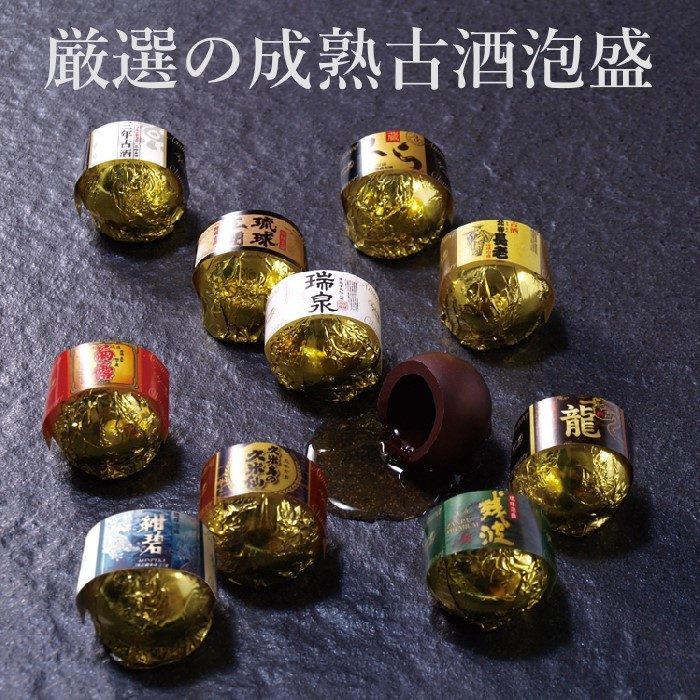 MAKUKURU古酒泡盛BONBONイメージ