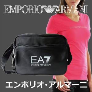 emporioarmani,エンポリオ・アルマーニ