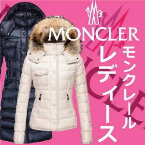moncler,ladys,モンクレール,レディース,レディースアウター
