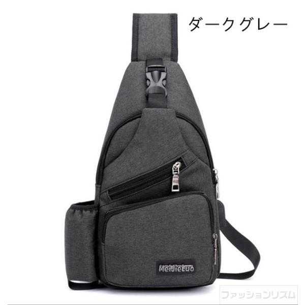 バッグで携帯充電 USBが差せる ボディバッグ 男女兼用 メンズ ショルダーバッグ レディース 斜めがけ 軽量 肩掛け カジュアル 通勤 通学 旅行 送料無料 代引不可