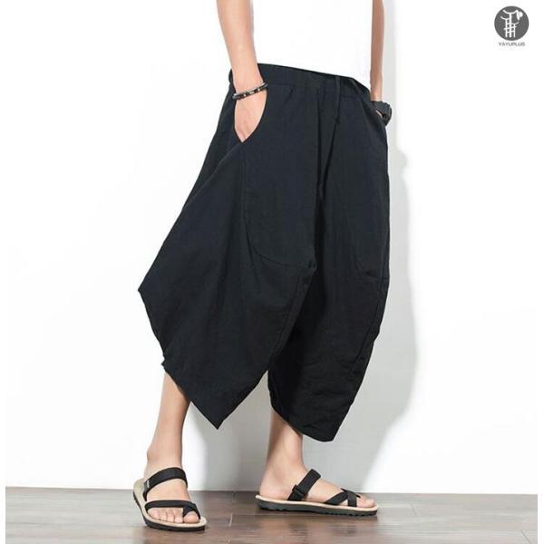 サルエルパンツ メンズ 一部即納 アラジンパンツ  ワイドパンツ ゆったり ビッグシルエット クロップドパンツ 代引不可|fashiontop|12