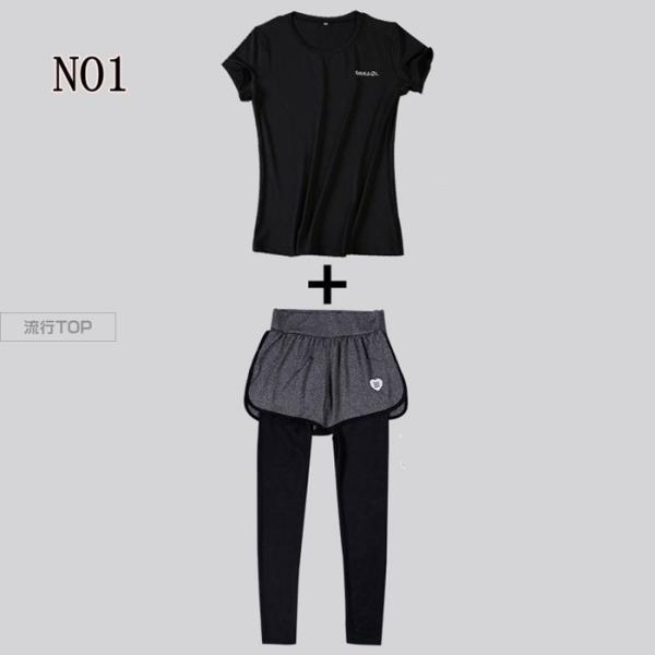 フィットネスウェア 上下セット ヨガウェア ストレッチ レディース ランニングウェア 半袖Tシャツ パンツ 吸汗 速乾 一部当日発送 代引不可 fashiontop 13