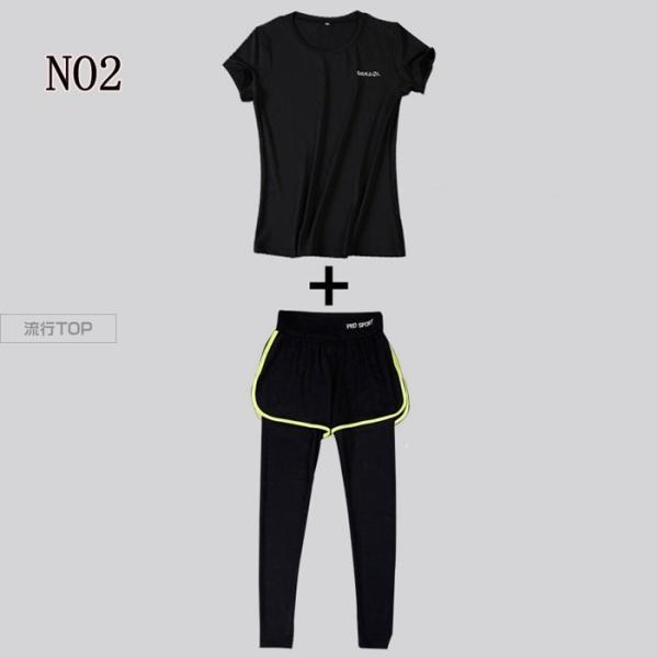 フィットネスウェア 上下セット ヨガウェア ストレッチ レディース ランニングウェア 半袖Tシャツ パンツ 吸汗 速乾 一部当日発送 代引不可 fashiontop 14
