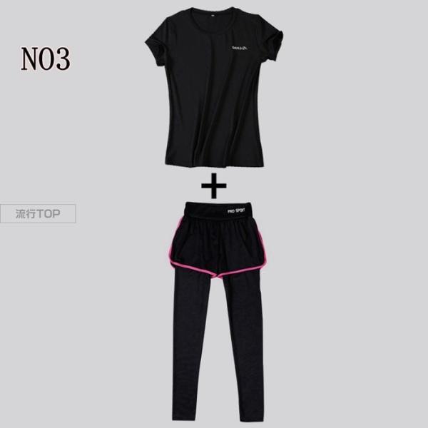 フィットネスウェア 上下セット ヨガウェア ストレッチ レディース ランニングウェア 半袖Tシャツ パンツ 吸汗 速乾 一部当日発送 代引不可 fashiontop 15