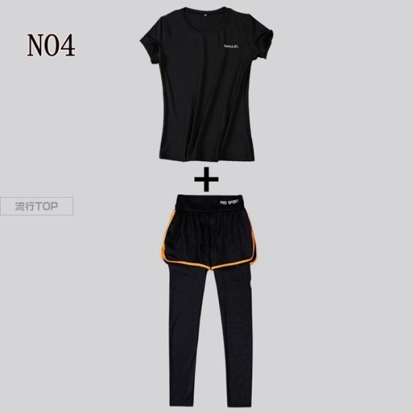 フィットネスウェア 上下セット ヨガウェア ストレッチ レディース ランニングウェア 半袖Tシャツ パンツ 吸汗 速乾 一部当日発送 代引不可 fashiontop 16
