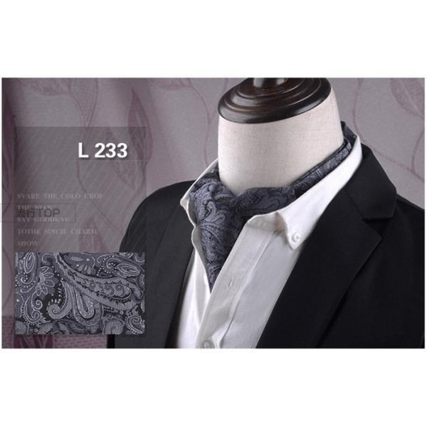アスコットタイ スカーフ メンズ ビジネス 新生活 お洒落 紳士 結婚式 アスコットスカーフ フォーマル ペイズリー柄 洗える 代引不可|fashiontop|09