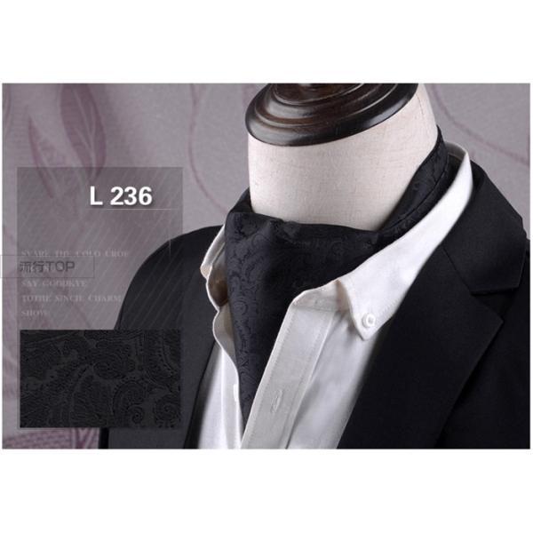 アスコットタイ スカーフ メンズ ビジネス 新生活 お洒落 紳士 結婚式 アスコットスカーフ フォーマル ペイズリー柄 洗える 代引不可|fashiontop|11
