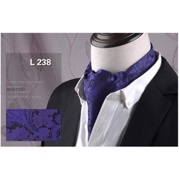 アスコットタイ スカーフ メンズ ビジネス 新生活 お洒落 紳士 結婚式 アスコットスカーフ フォーマル ペイズリー柄 洗える 代引不可|fashiontop|12