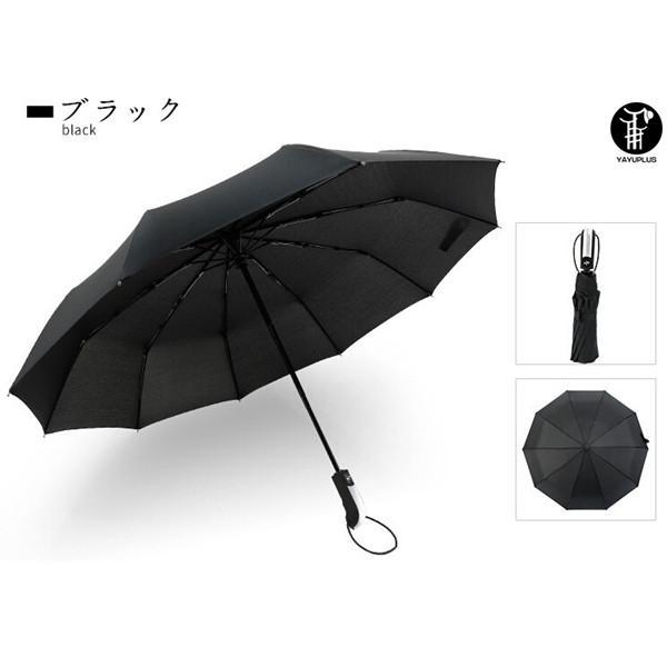 傘 折りたたみ 折りたたみ傘 ワンタッチ自動開閉 10本骨 メンズ レディース 耐風傘 撥水性 丈夫 晴雨兼用 収納ポーチ付 部分当日発送 代引不可|fashiontop2|14