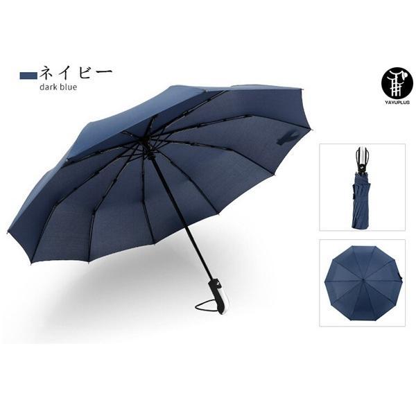 傘 折りたたみ 折りたたみ傘 ワンタッチ自動開閉 10本骨 メンズ レディース 耐風傘 撥水性 丈夫 晴雨兼用 収納ポーチ付 部分当日発送 代引不可|fashiontop2|16