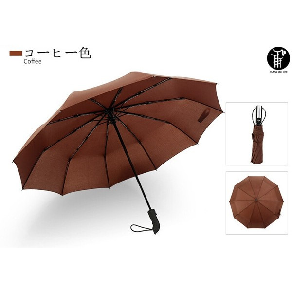 傘 折りたたみ 折りたたみ傘 ワンタッチ自動開閉 10本骨 メンズ レディース 耐風傘 撥水性 丈夫 晴雨兼用 収納ポーチ付 部分当日発送 代引不可|fashiontop2|15