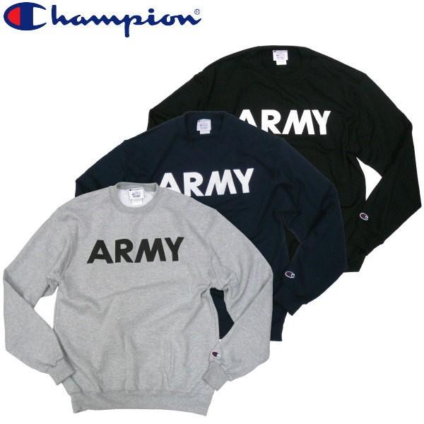 チャンピオン ARMY トレーナー