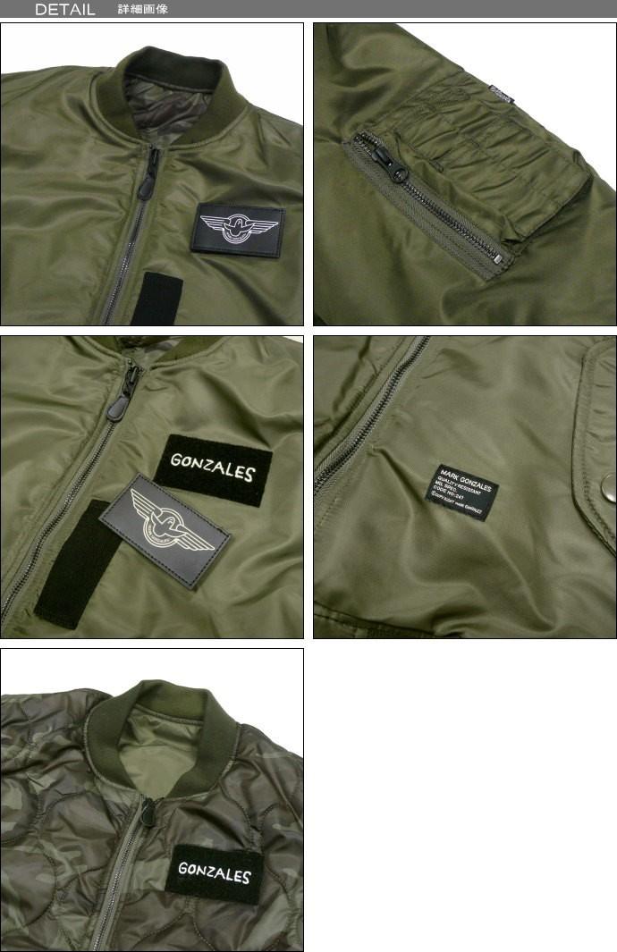 マークゴンザレス MA-1ジャケット