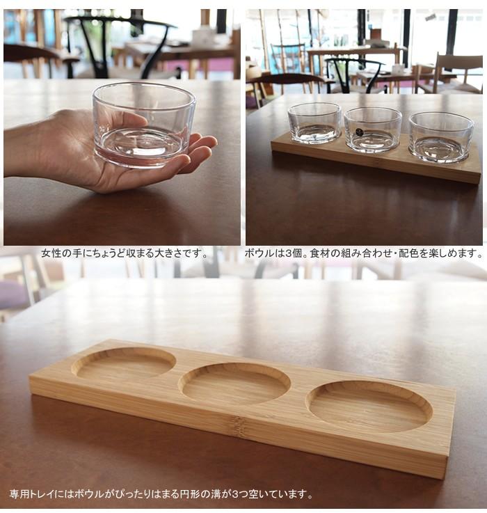 サガフォルム(sagaform)  サーヴィングセット board with 3glasses detail