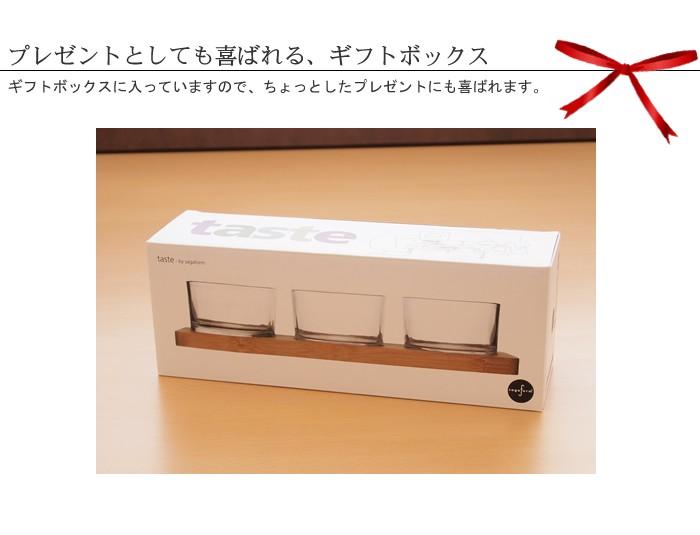 サガフォルム(sagaform)  サーヴィングセット board with 3glasses ギフトにおすすめです