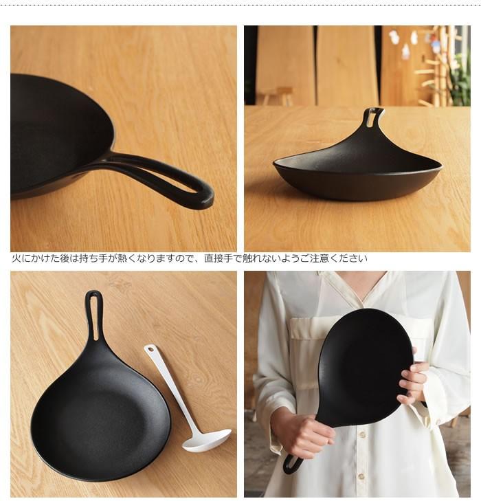 岩鋳(イワチュウ) オムレット 22cm 南部鉄器 IWACHU フライパン 日本製 商品詳細