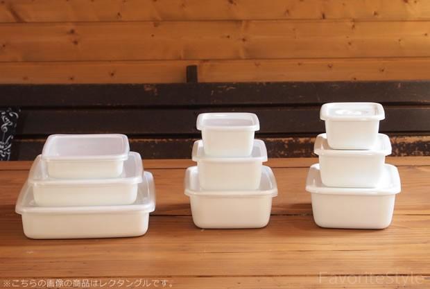 野田琺瑯(ノダホーロー)  ラウンドストッカー ホワイトシリーズ