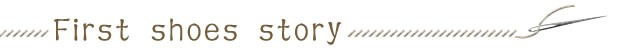 ウメロイーク ストーリー