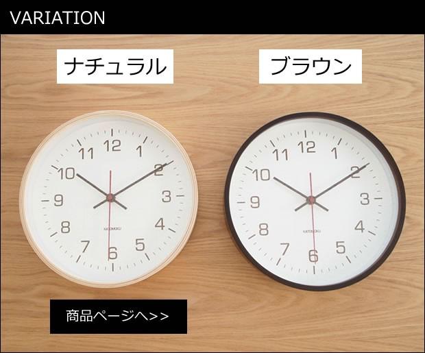 KATOMOKU plywood wall clock 4 VARIATION
