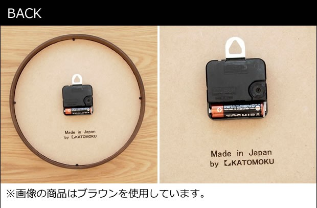 KATOMOKU plywood wall clock 4 SPEC