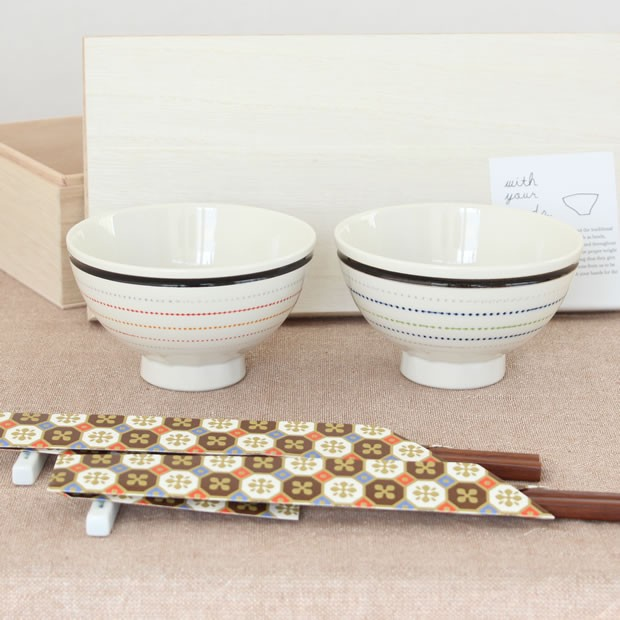 お茶碗 飯碗 ペアセット 波佐見焼 ステッチライン 磁器 石丸陶芸