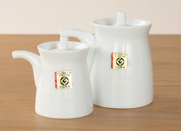 白山陶器 HAKUSAN G型しょうゆさし 白磁 大 波佐見焼