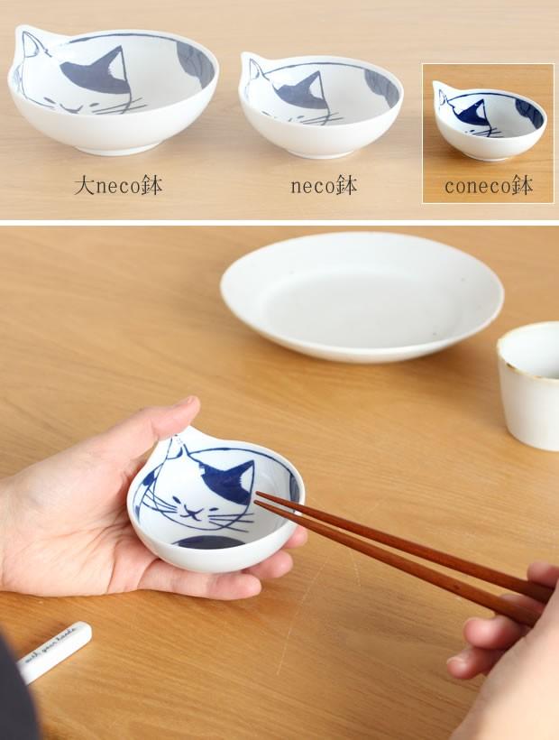 波佐見焼 Family neco鉢 ブチ 3枚 セット 箱入り 猫皿 ねこ皿 深皿 ボウル どんぶり とんすい 小鉢 磁器 和食器 石丸陶芸 日本製