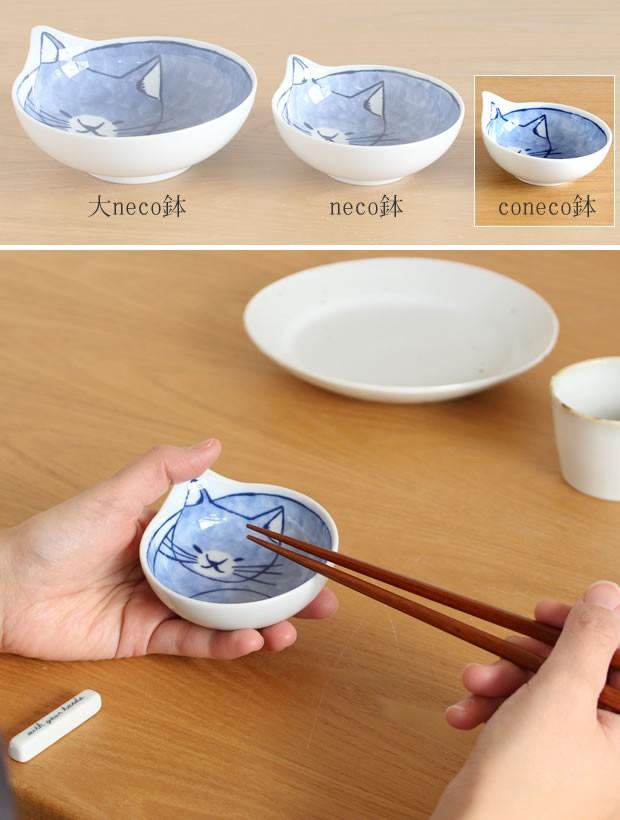 波佐見焼 Family neco鉢 コテツ 3枚 セット 箱入り 猫皿 ねこ皿 深皿 ボウル どんぶり とんすい 小鉢 磁器 和食器 石丸陶芸 日本製