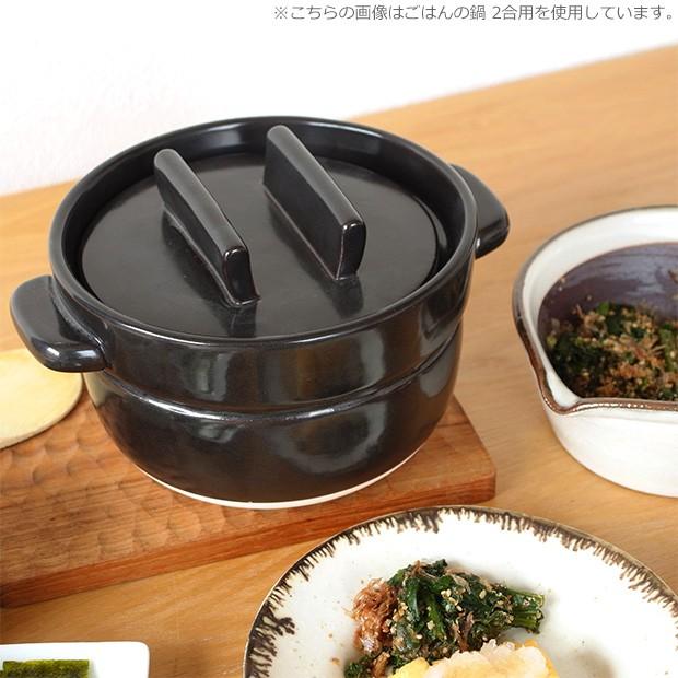 かもしか道具店 ごはんの鍋 日本製 土鍋 萬古焼