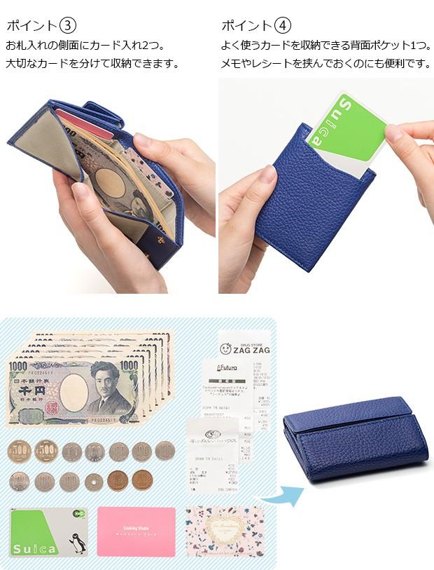 三つ折り財布 ミニ財布 レディース 革 本革 イタリアンレザー コンパクト 小銭入れ おしゃれ 女性用 corale コラーレ