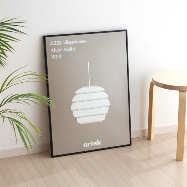 ポスターフレーム 50×70cm PaperCollective FRAMES ペーパーコレクティブ デンマーク 北欧 フレーム アクリルガラス 額縁