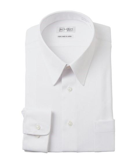 トップス・ワイシャツ|ノーアイロン長袖ストレッチiシャツ 伸びる ビジネス ワイシャツ M-10L レギュラーカラー 大きいサイズ メンズ はるやま i-Shirt アイシャツ ニッセン(白)