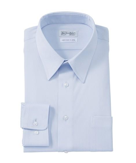 トップス・ワイシャツ|ノーアイロン長袖ストレッチiシャツ 伸びる ビジネス ワイシャツ M-10L レギュラーカラー 大きいサイズ メンズ はるやま i-Shirt アイシャツ ニッセン(サックス)