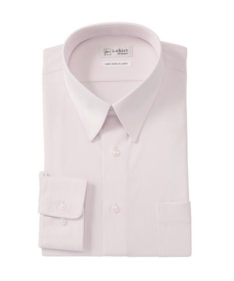 トップス・ワイシャツ|ノーアイロン長袖ストレッチiシャツ 伸びる ビジネス ワイシャツ M-10L レギュラーカラー 大きいサイズ メンズ はるやま i-Shirt アイシャツ ニッセン(ピンク)