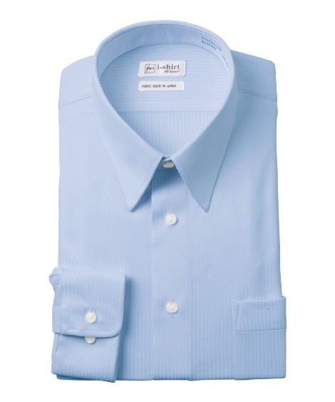 トップス・ワイシャツ|ノーアイロン長袖ストレッチiシャツ 伸びる ビジネス ワイシャツ M-10L レギュラーカラー 大きいサイズ メンズ はるやま i-Shirt アイシャツ ニッセン(ブルー)