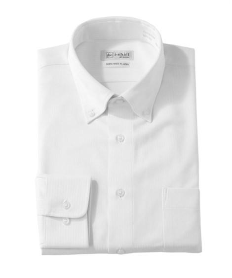 トップス・ワイシャツ ノーアイロン長袖ストレッチiシャツ 伸びる ビジネス ワイシャツ M-10L ボタンダウン 大きいサイズ メンズ はるやま i-Shirt アイシャツ ニッセン(白)