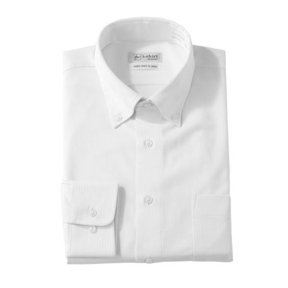 (特別価格) ノーアイロン長袖ストレッチiシャツ 伸びる ワイシャツ M-10L ボタンダウン 大きいサイズ メンズ はるやま i-Shirt アイシャツ faz-store 14