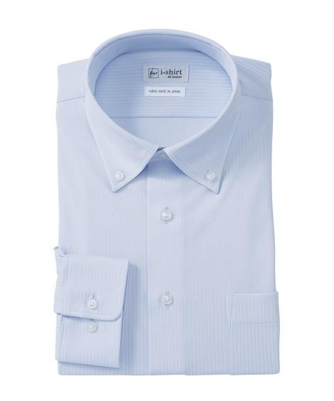 トップス・ワイシャツ ノーアイロン長袖ストレッチiシャツ 伸びる ビジネス ワイシャツ M-10L ボタンダウン 大きいサイズ メンズ はるやま i-Shirt アイシャツ ニッセン(サックス)