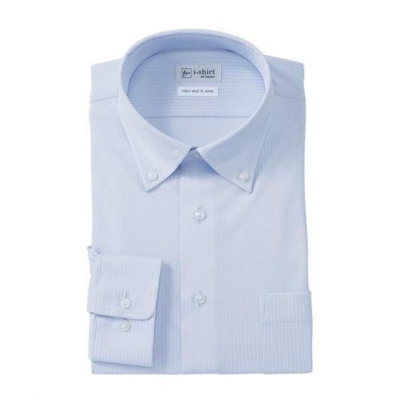 (特別価格) ノーアイロン長袖ストレッチiシャツ 伸びる ワイシャツ M-10L ボタンダウン 大きいサイズ メンズ はるやま i-Shirt アイシャツ faz-store 15