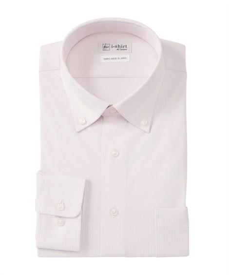 トップス・ワイシャツ ノーアイロン長袖ストレッチiシャツ 伸びる ビジネス ワイシャツ M-10L ボタンダウン 大きいサイズ メンズ はるやま i-Shirt アイシャツ ニッセン(ピンク)