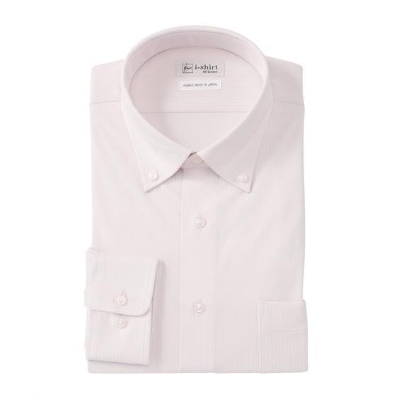 (特別価格) ノーアイロン長袖ストレッチiシャツ 伸びる ワイシャツ M-10L ボタンダウン 大きいサイズ メンズ はるやま i-Shirt アイシャツ faz-store 16